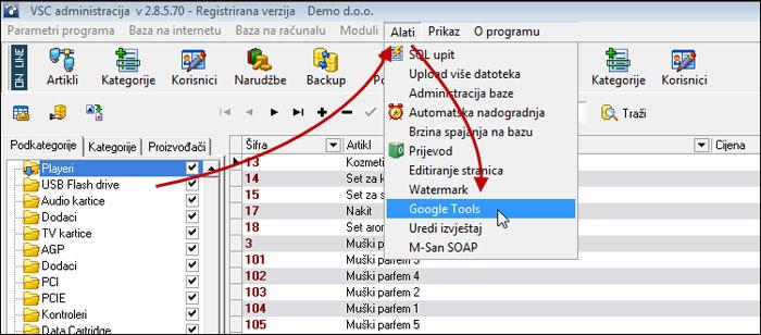 VSC - google analytics