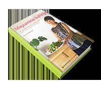 Online knjižara